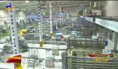 阻击疫情·复产复工| 吴忠:多管齐下 力促工业企业复工复产-200215