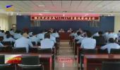 银川警方破获特大跨境电信网络诈骗案 20名犯罪嫌疑人落网-200529