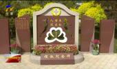 宁夏首个遗体和人体器官捐献志愿服务工作站成立-200508