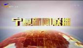 足球比分直播球探网比分联播(卫视)-200522