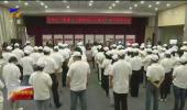 宁夏开展第33个世界无烟日暨无烟党政机关宣传倡导活动-200529