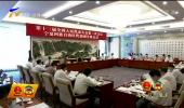 宁夏代表团审议两高工作报告 陈竺出席并发言 陈润儿咸辉等发言-200526