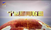 足球比分直播球探网比分联播(卫视)-200523