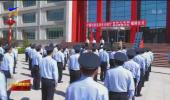 宁夏森林公安正式转隶并举行揭牌仪式-200529