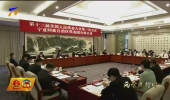 足球比分直播代表团审议政府工作报告  陈竺 陈润儿 咸辉发言-200522