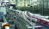 国内首款双重功效枸杞保健饮料在宁夏投产-200612