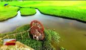 嘱托记心头 实干奔小康  担起时代重任:努力建设黄河流域生态保护和高质量发展先行区-200614