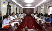 自治区人大常委会召开代表建议督办工作座谈会-20200716