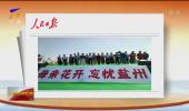 中央媒体聚焦宁夏讲述小康生活背后的故事-20200713