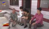 """""""加油木兰""""为海原县近5万名贫困女性提供公益保险-20200713"""