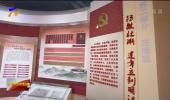"""固原市启动""""抵制腐败 共享和谐""""警示教育宣传周活动-20200710"""