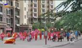 宁夏调整退休人员基本养老金-20200710