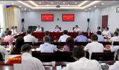 宁夏选派赴中央单位挂职干部座谈会在银川召开-20200716