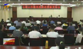 宁夏组织融资租赁政策宣传及对接活动 帮助企业拓宽融资渠道-20200713