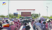 """2020年""""文化大篷车""""下基层活动启动仪式暨示范演出在闽宁镇原隆村举行-20200710"""