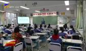 宁夏今年高考考生人数为60298人 全区49个考点 实行人脸识别验证考生身份-200702