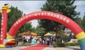 宁夏医科大学举办2020届毕业生首场线下就业双选洽谈会-200702
