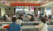 宁夏实施企业稳岗扩岗专项支持计划-200705