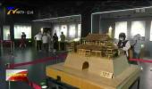 银川市民文化节暨银川文化艺术博览中心市民体验活动启动-200703