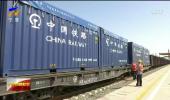 宁夏首次工业粉煤灰资源化外运列车首发-200708