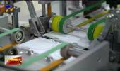 苏银产业园:狠抓项目推进 汇聚发展动能-200706
