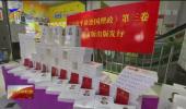 《习近平谈治国理政》第三卷在宁夏发行-20200713