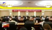 聂辰席来宁调研电视剧重点项目创作推进工作-20200812