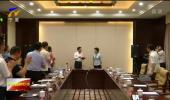 邢善萍在固原考察闽宁对口扶贫协作工作-20200812