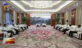陈润儿会见中石油天然气集团董事长戴厚良-20200806