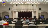 """宁夏将启动""""两晒一促""""大型文旅推介活动-20200812"""