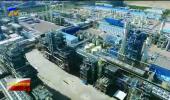 工业担纲 筑起跨越发展脊梁-20200928
