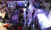 """宁夏地质博物馆第六季""""博物馆奇妙夜""""主题科普活动嗨玩新科技-20200924"""