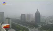 今天清晨宁夏多地出现大雾天气 未来三天气温持续下降-20200923