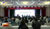 """""""弘扬黄河文化""""2020宁夏文学周启幕-20200924"""