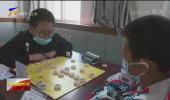 2020年全区青少年象棋锦标赛在中卫举行-20200923