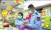 宁夏:月饼抽检52个批次检验样品均合格-20200928