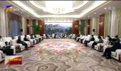 陈润儿咸辉会见复星国际董事长郭广昌一行-20200918