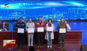 2020年宁夏化工行业职业技能竞赛落幕-20200928