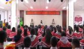 """宁夏演艺集团京剧院""""戏曲进校园""""活动走进青铜峡市-20201022"""