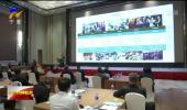 联播快讯丨银川市金凤区数字经济青年创新创业共享服务平台启动-20201025