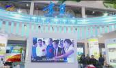 宁夏组团参加第27届中国杨凌农业高新科技成果博览会-20201024