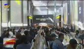西鸽酒庄发布8款新品佳酿-20201024
