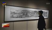 第三届银川市民文化艺术节当代美术家作品展开展-20201024