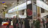 宁夏优质农副产品亮相北京 寻求产销对接新商机-20201024