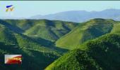 """""""宁夏生态农业综合开发项目""""成功入选联合国经典扶贫案例-20201125"""