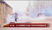 贺兰县:大力开展爱国卫生运动 筑牢秋冬季疫情防控网-20201125