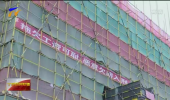 宁夏启动根治欠薪冬季专项行动-20201125