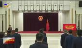 自治区政府举行宪法宣誓仪式咸辉监誓-20201223