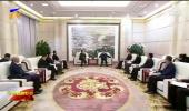 陈润儿会见中国铝业集团总经理刘祥民-20201202