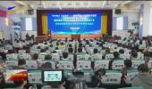中国肝胆胰专科联盟总部和宁夏医科大学总医院签约-20201215